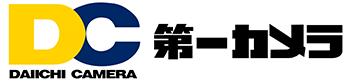 株式会社 第一カメラ